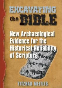 http://eshelbooks.com/wp-content/uploads/2012/09/excavating_bible_Front-wpcf_211x300.jpg